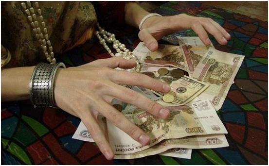Отдавать деньги цыганам