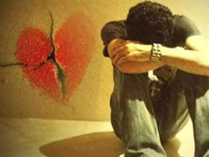 Несчастливая любовь