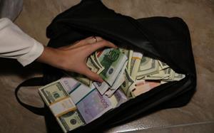 Нашел деньги