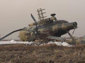 Упал вертолёт