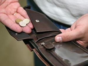 Снижение дохода