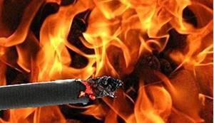 Пожар от сигареты