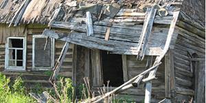 К Чему Сниться Старый Дом