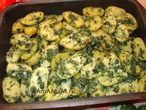 Молодой картофель запеченный с зеленью