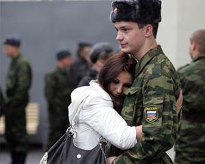 Военный с девушкой