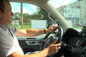 Уверенный водитель
