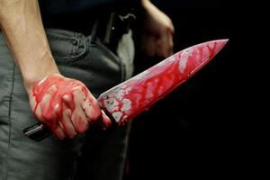 Зарезать человека