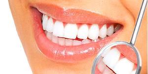 Белые и красивые зубы
