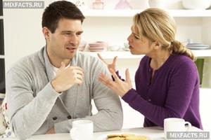 Ссора с бывшей женой