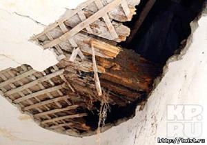 Обрушение потолка