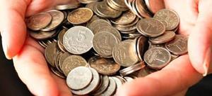 Монетки на сдачу