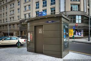 Общественный туалет закрыт