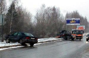 Беда в дороге