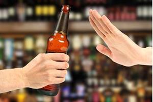Заставляют пить пиво