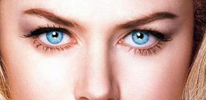 Голубые очи