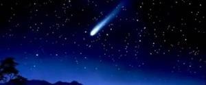 Падающая звезда