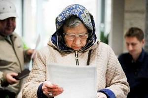 Бабушка покупает билеты