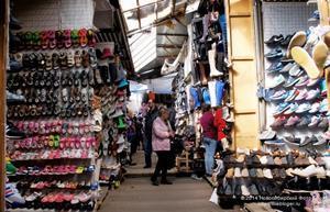 Обувной ряд