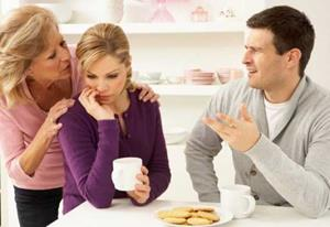 Ссора с родственниками