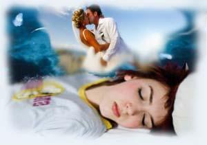 Снится бракосочетание