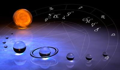Астрологическая комбинация солнца и других планет
