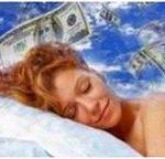 К каким событиям могут присниться фальшивые бумажные деньги