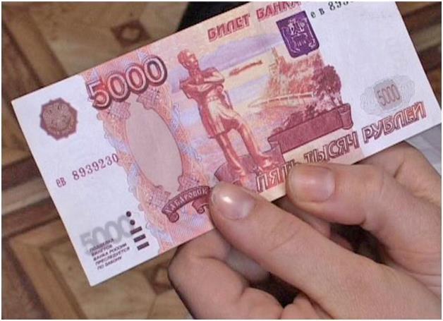 Крупная купюра в руке