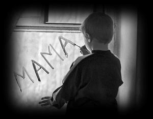 Надпись мама