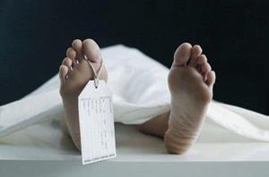 Смерть родственника