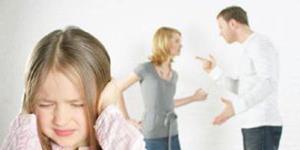 Семейные неприятности