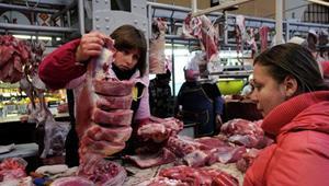 Продавать мясо