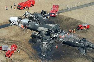 Самолет разбился