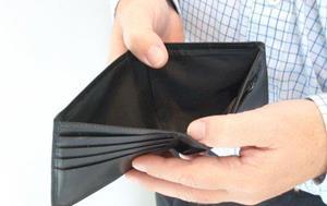 Недостаточно денег