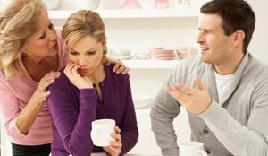 Мирить супругов