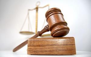 Неприятности с законом