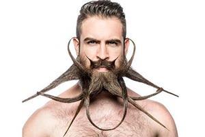 Фигурная борода