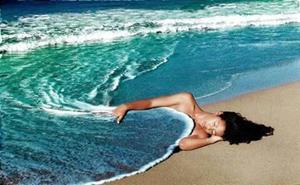 Приятная волна
