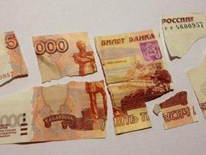 Рваные бумажные деньги