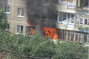 Пожар у соседей