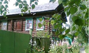Незнакомый дом