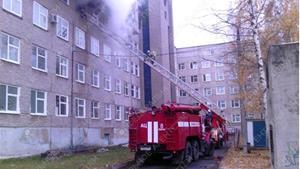 Горящая больница