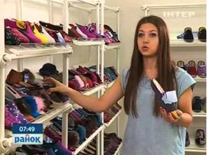 6ced723d172a Сонник магазин одежды