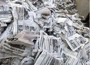 Непонятные бумаги