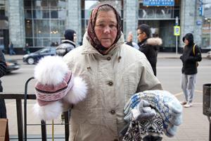 Продажа товара на улице