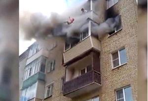 Прыгать, спасаясь от пожара