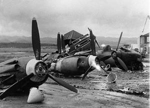 Обломки самолёта