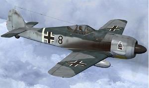 Вражеский самолёт