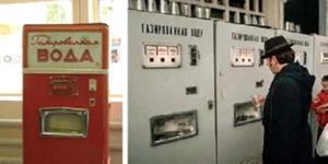 Вода из автомата