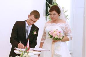 Повторно выйти замуж