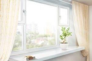Солнечная погода из окна